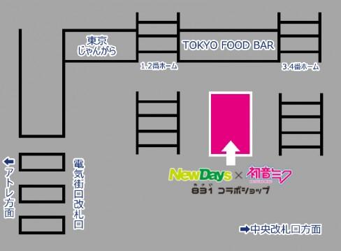 JR秋葉原駅限定ショップ地図