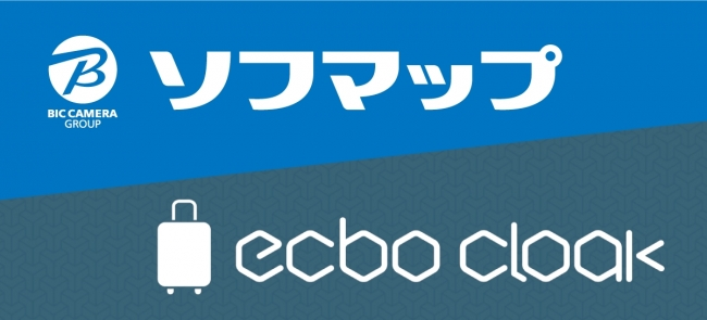 Ecbo has started luggage storage service at Sofmap's Akihabara store!
