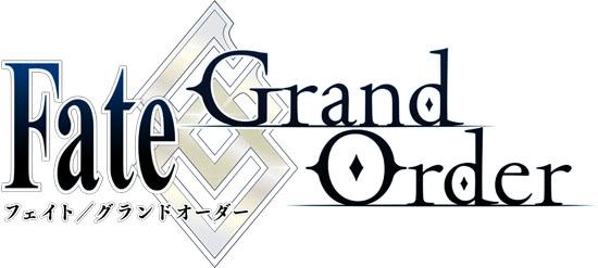 『Fate/Grand Order』、スタンプラリーとリツイート キャンペーン実施