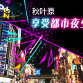 kokosil_ns_600x400px_chinese