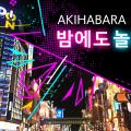 kokosil_ns_600x400px_korean