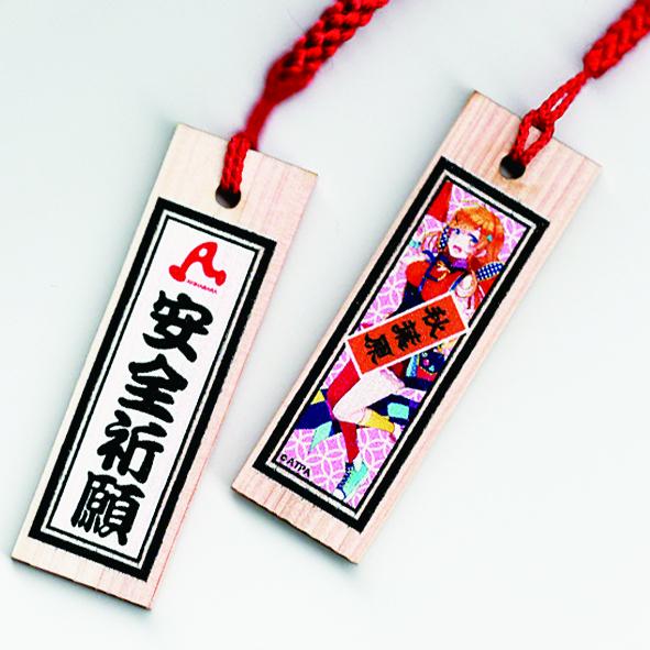 木札リーフレット用画像