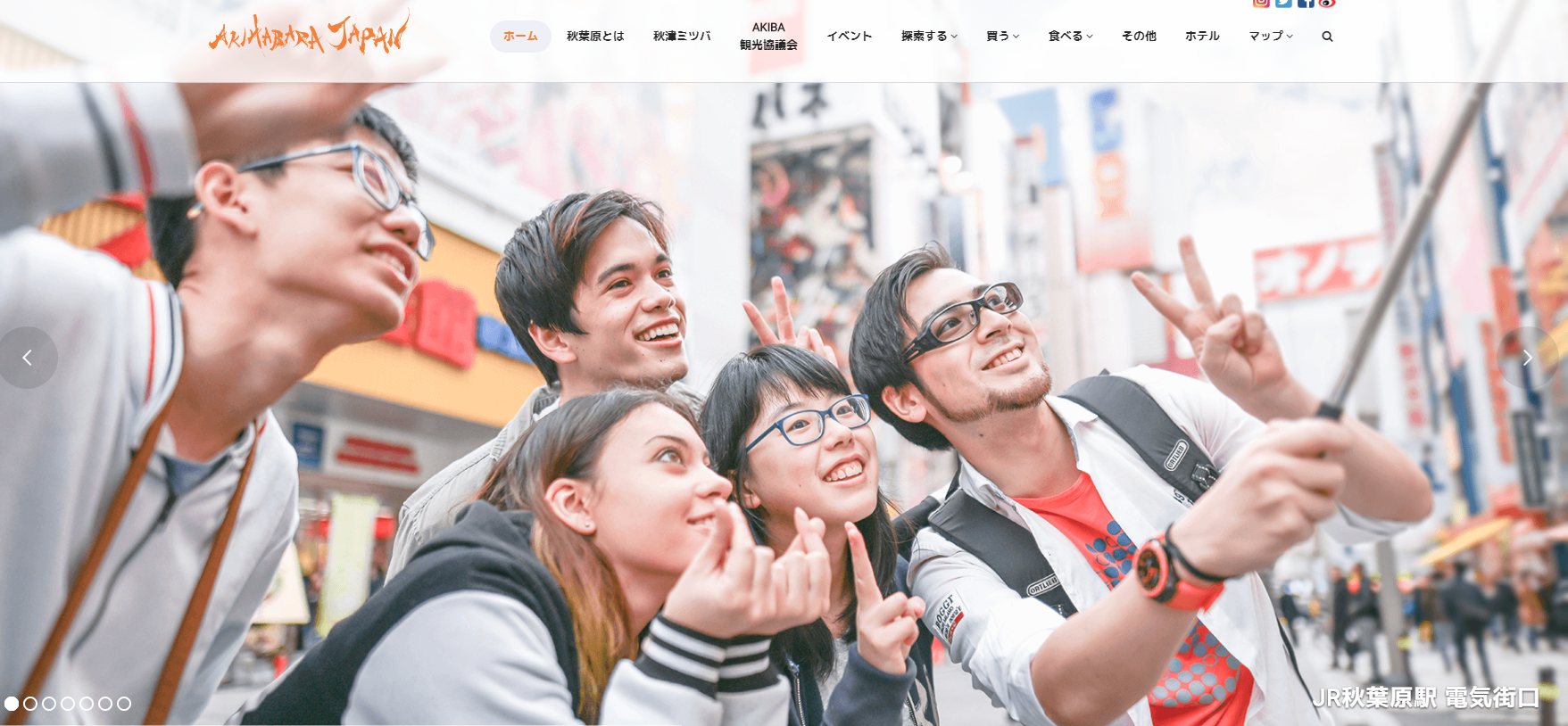 Photos Newly Posted on AKIHABARA JAPAN's Homepage were All Taken Locally