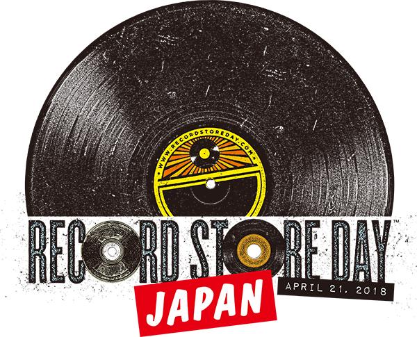『レコードストアデイ』公式ロゴ