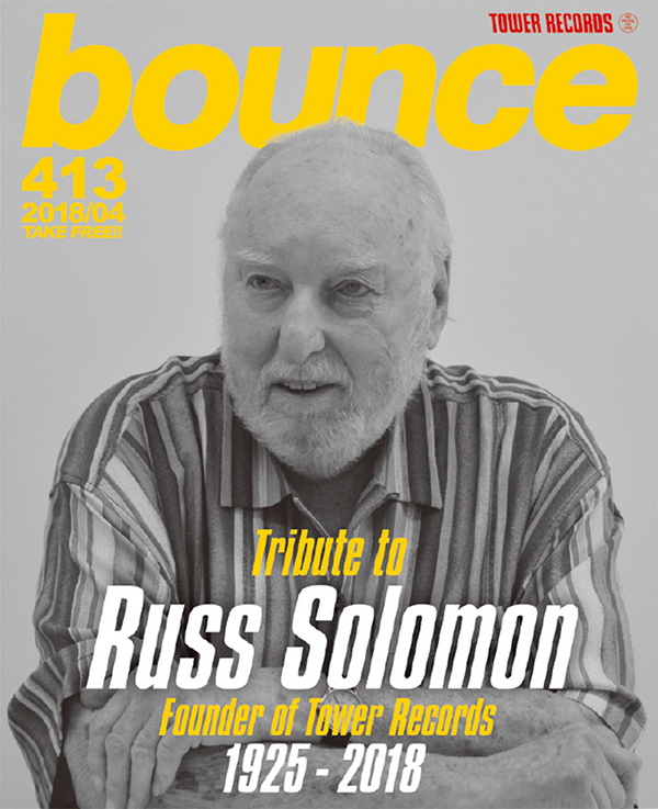 ラス・ソロモン氏表紙「bounce」