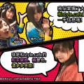 comic_1_CHN
