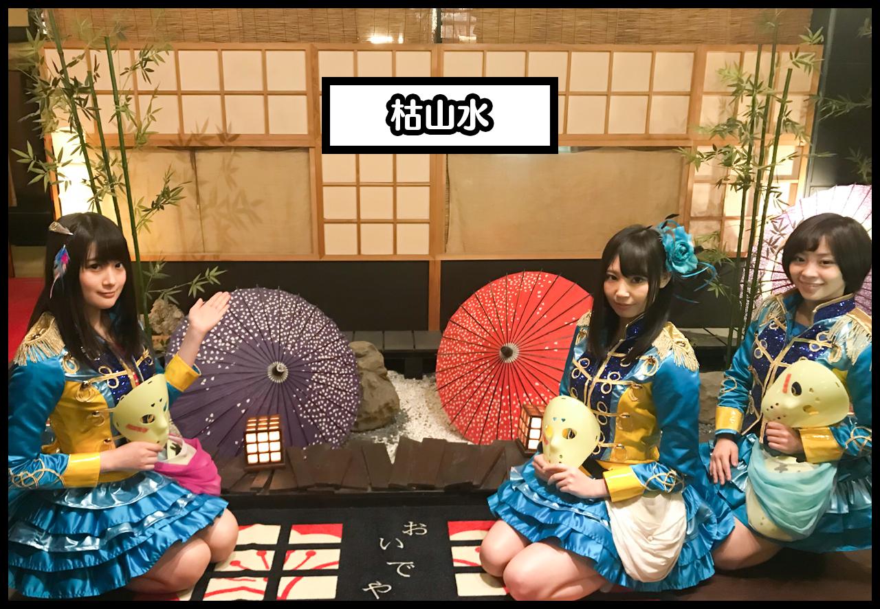 nagomi_p_01