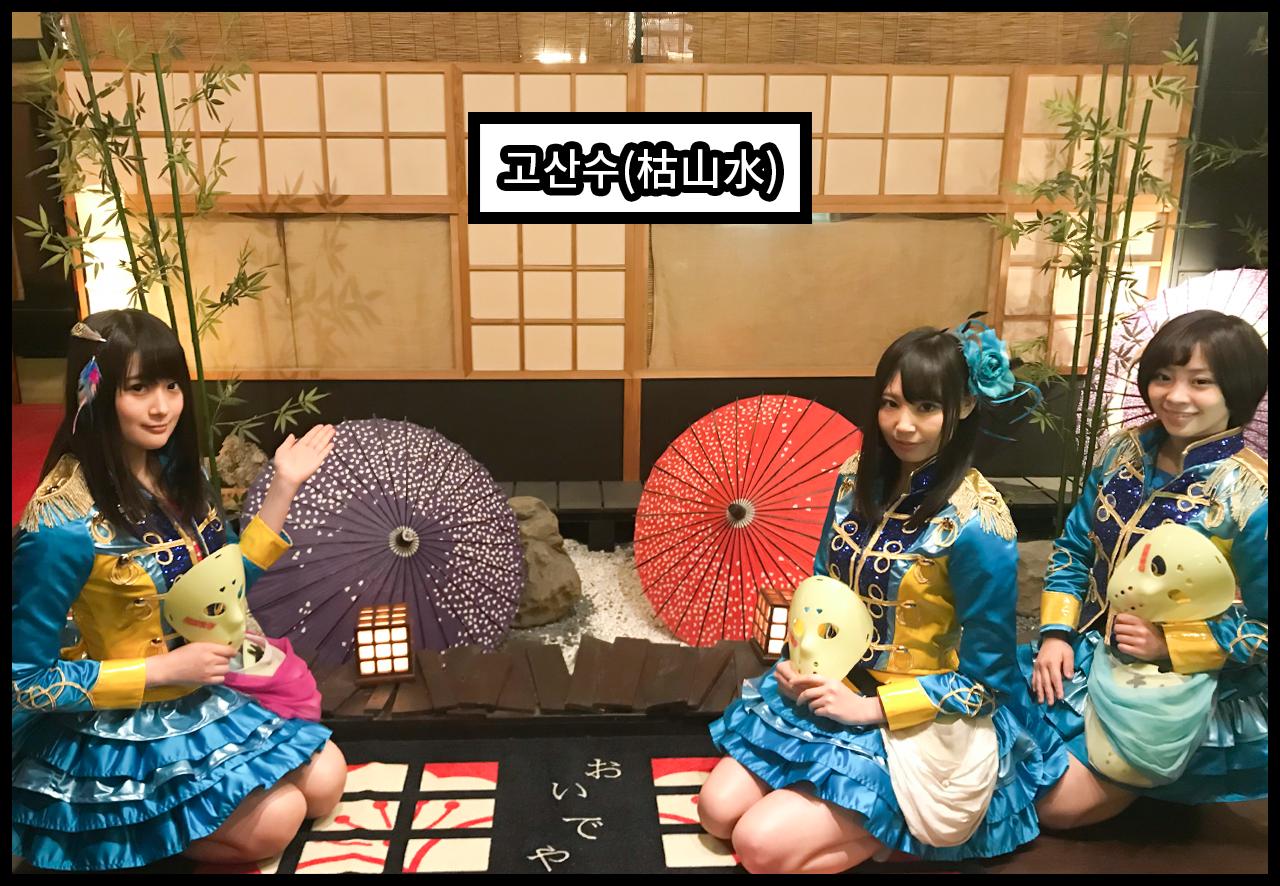 nagomi_p_01_KOR