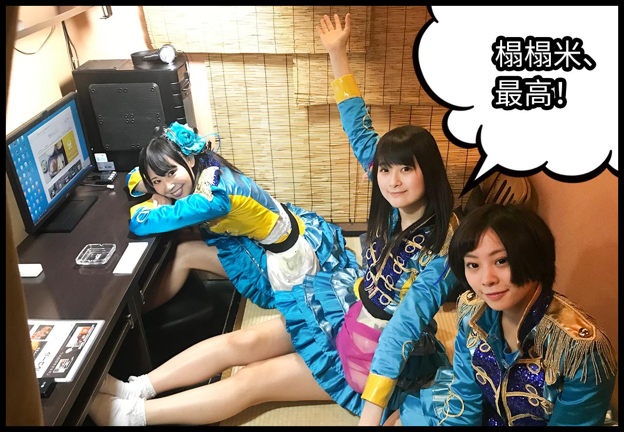 nagomi_p_03_CHN