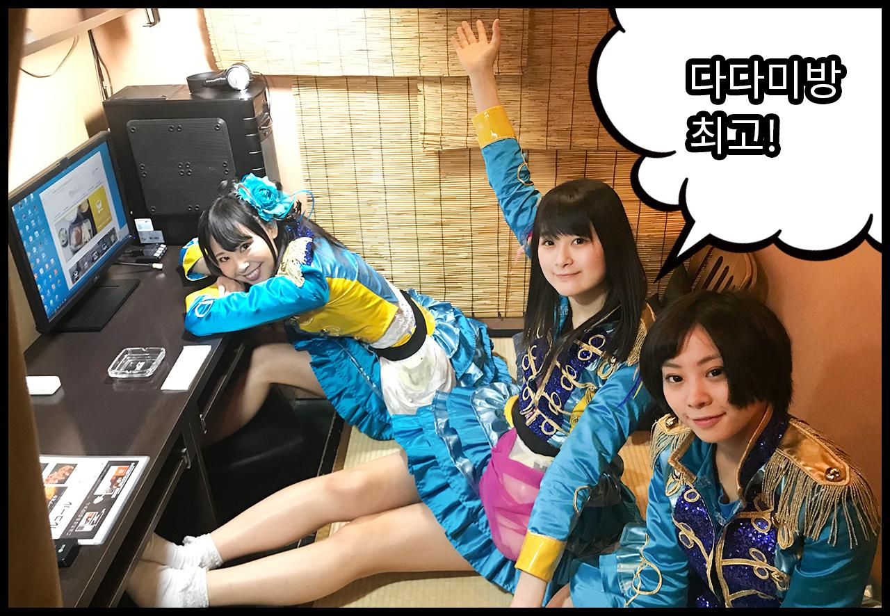 nagomi_p_03_KOR