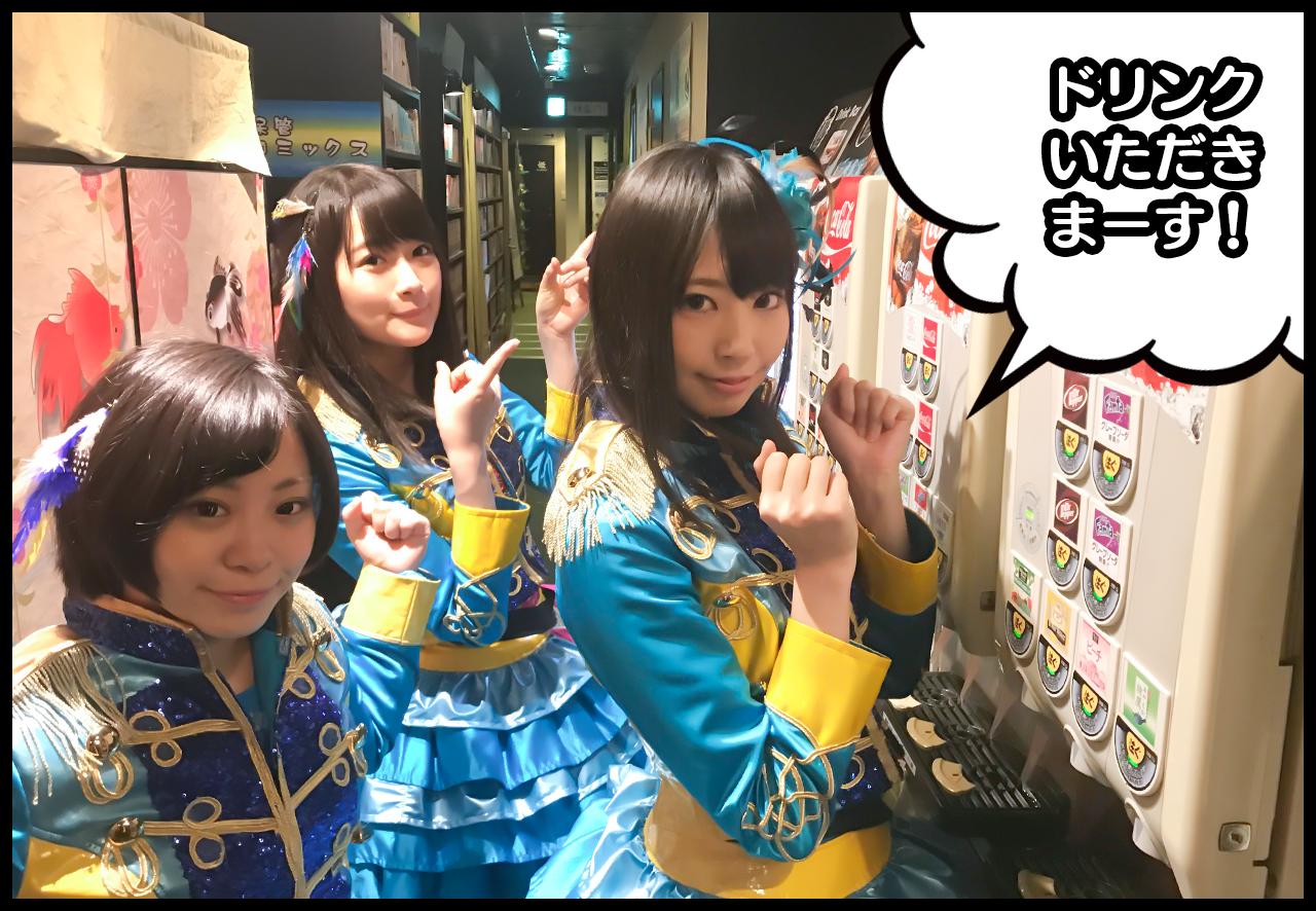 nagomi_p_05
