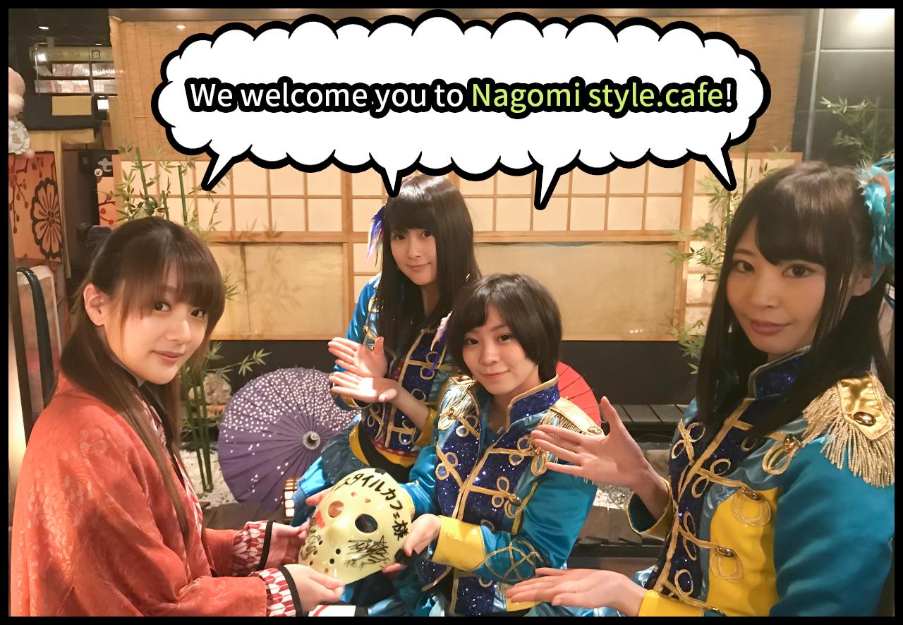 nagomi_p_06_EN