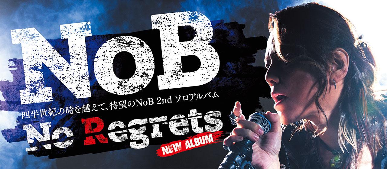 Akiba News