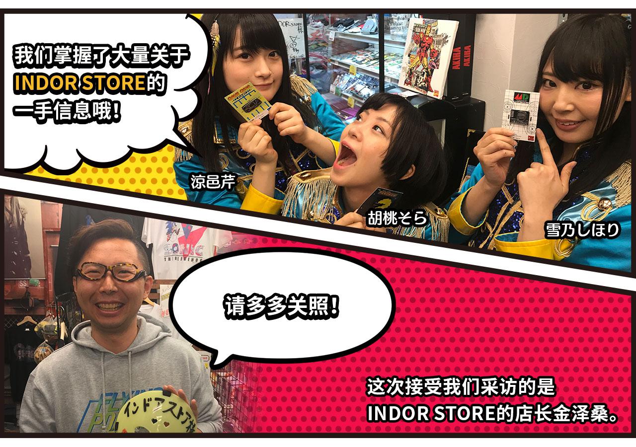 comic_CHN