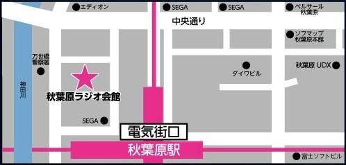 ※アクセスMAP