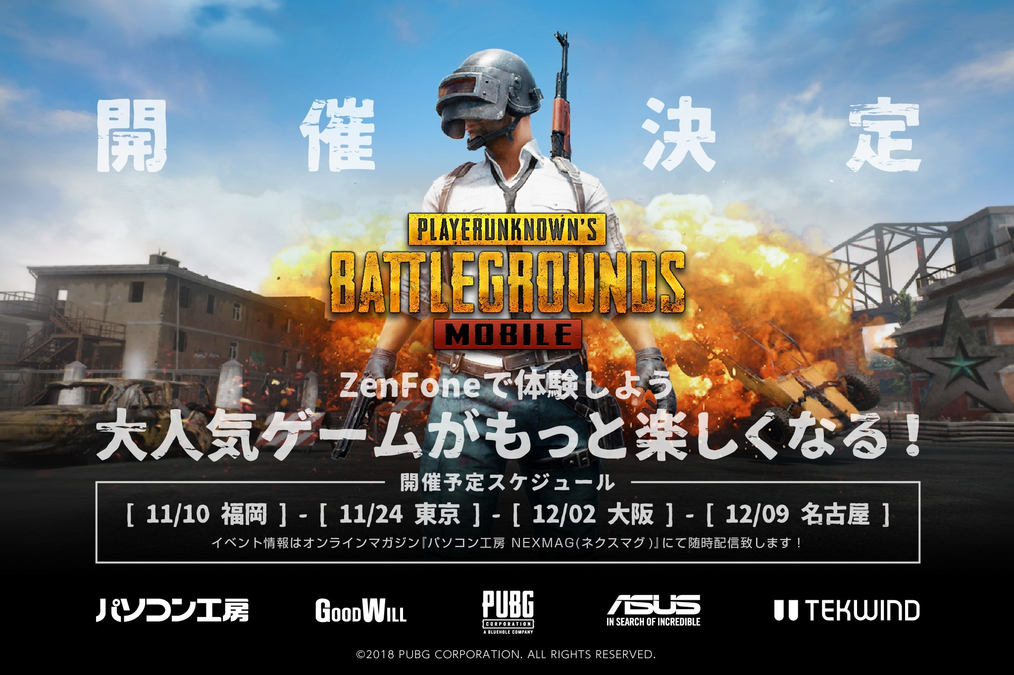 Topic Oficial Pubg Mobile Discutii Generale: Play Topic Battle Royal Game With High-performance