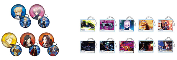 ▲ Sega collaboration cafe Fate / Grand Order Arcade Changing can badge A (all five types) (left) / ▲ Sega collaboration cafe Fate / Grand Order Arcade action cut in acrylic key holder (all 10 types) (right)