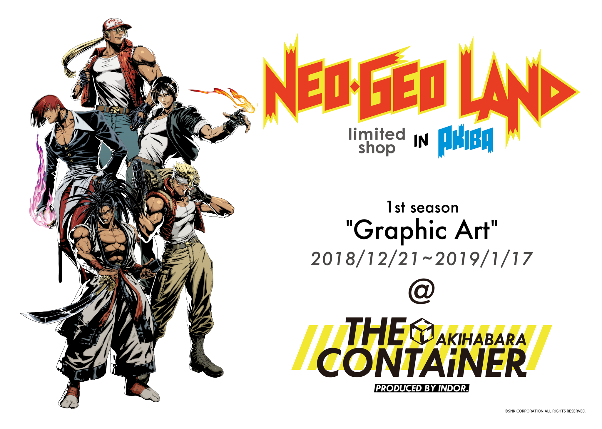"Together with INDIA, Inc. SNK Corporation and Akihabara launching ""New Monodzukuri"", we announce the opening of NEOGEO LAND Limited Shop in AKIBA for a limited time event!"