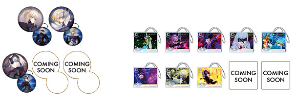 ▲ Sega collaboration cafe Fate / Grand Order Arcade Changing can badge B (all 5 types) (left) / Sega collaboration cafe Fate / Grand Order Arcade action cut in acrylic key holder (all 10 types)