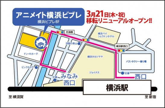 △Animeate Yokohama Vibrre Map