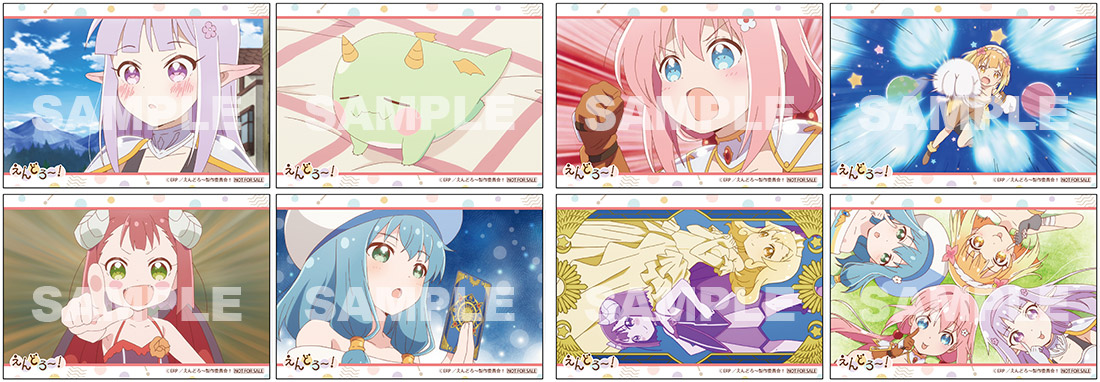【描き下ろし商品も!】TVアニメ『えんどろ〜!』ポップアップストアが3/16〜開催決定!