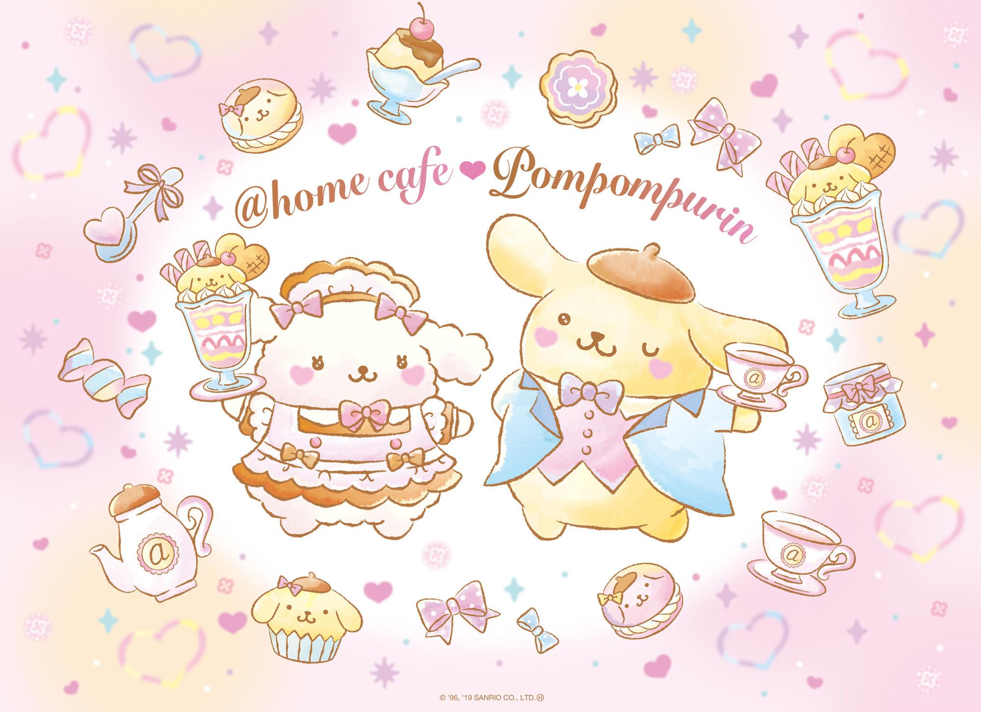 "[Pom pom pudding x maid]女仆咖啡厅""@ ho-mu m cafe""与Sanrio流行角色""pom pom pudding""合作!协作咖啡厅从6月4日(星期二)起举行!"