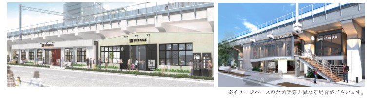 """2019年12月,在秋叶原的立交桥下诞生了一个新的商业区。第1次"""" SEEKBASE AKI-OKA制造""""公开!"""