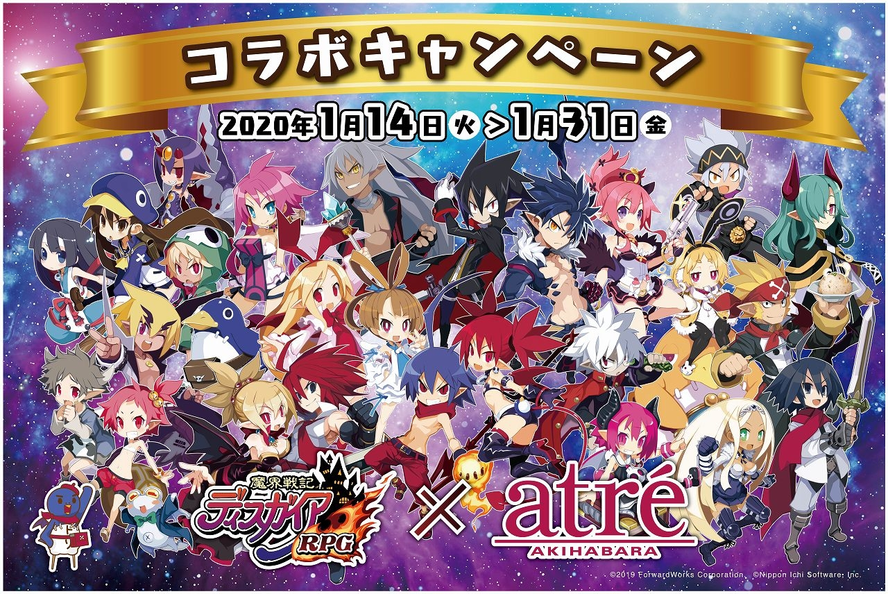 """Collaboration event & tie-up for the most devastating RPG in history, """"Disgaea RPG of Makai Senki RPG"""" and """"Atre Akihabara""""!"""