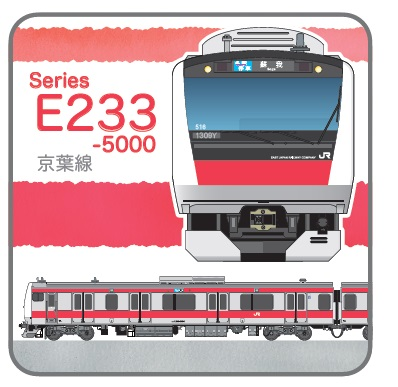 書泉オリジナル鉄道グッズ 「タオルはんかちE233系京葉線」が3/27より書泉限定で発売!