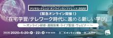 image12383x480_main