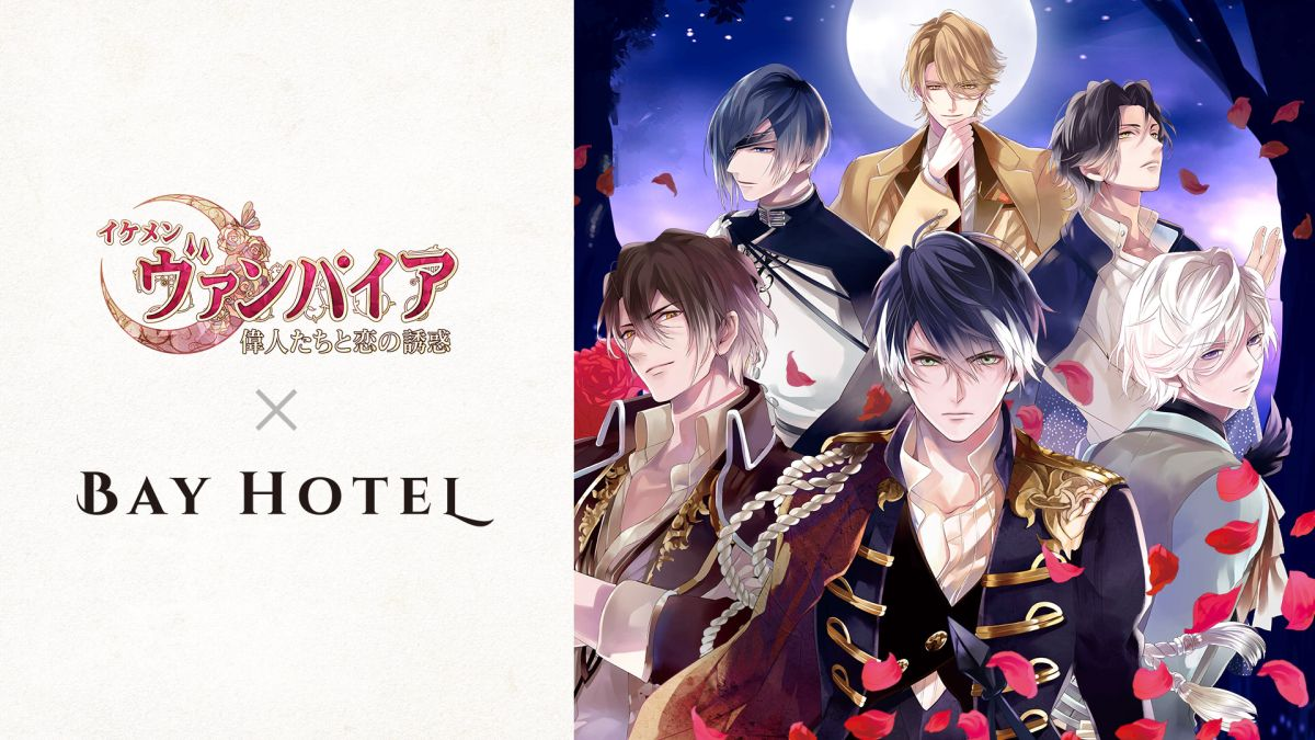 """Ikemen Vampire ◆ Temptation of love with great people"" The third collaboration project with ""Akihabara BAY HOTEL"" will be held from July 23!"