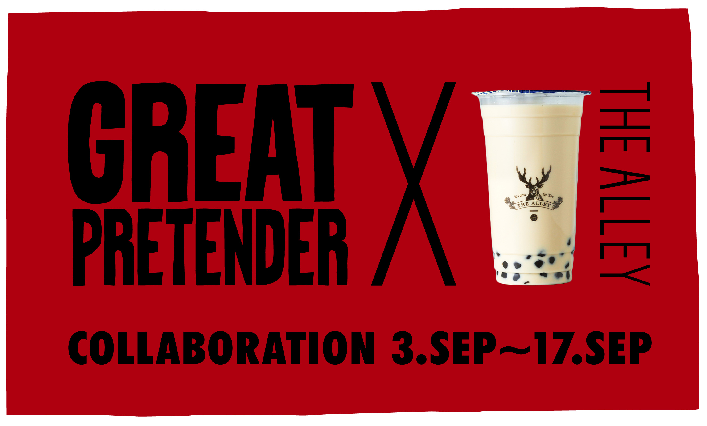 """A tea store in love with tea """"THE ALLEY"""" x animation """"GREAT PRETENDER"""" tie-up project started from 9/3 (Thu) at limited stores!"""