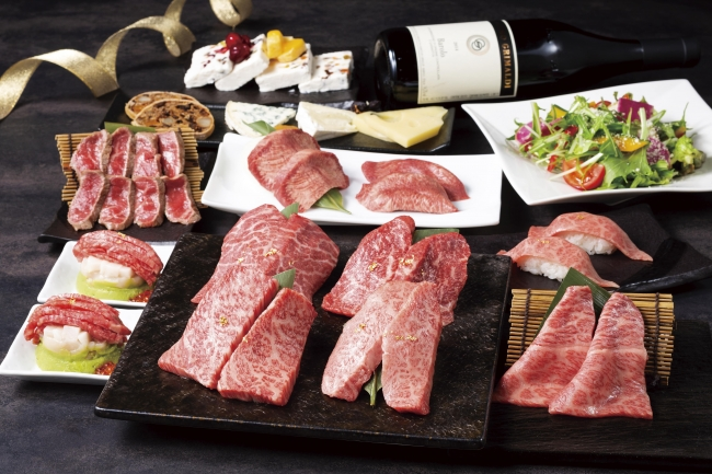 """[Yakiniku×D2C] To enjoy the """"ultimate Wagyu experience"""" at home, the yakiniku restaurant """"Beef Master"""" delivers """"A5 Wagyu Yakiniku Set"""" to customers through its EC site. The project """"will start."""