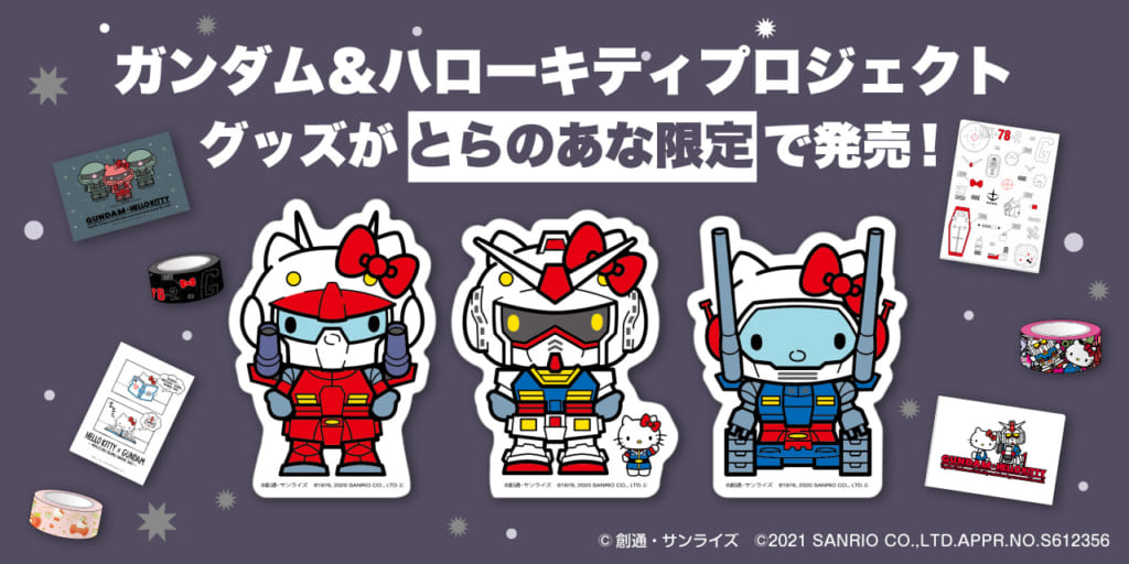 "Toranoana, [""Gundam & Hello Kitty Project"" Toranoana Limited Collaboration Goods] will be on sale from March 25, 2021 at both Akihabara and Osaka Namba stores!"