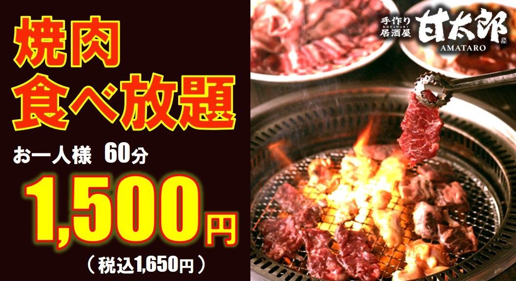 """[电晕时代的第二届""""无声烧肉""""] 60分钟无限量吃的烧肉,填饱肚子和心脏"""